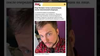 Егор Холявин в сторис 23.10.2018.