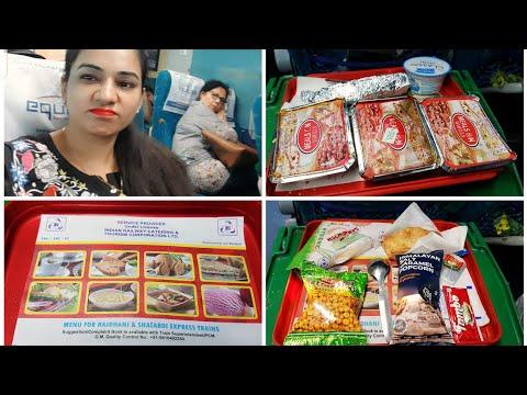 Train Food Review |शताब्दी ट्रेन में खाने के लिए क्या-क्या मिलता है इस वीडियो में देखिए