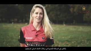 Alameda o.n. Tri Team Signs Pro South African Triathlete Gillian Sanders