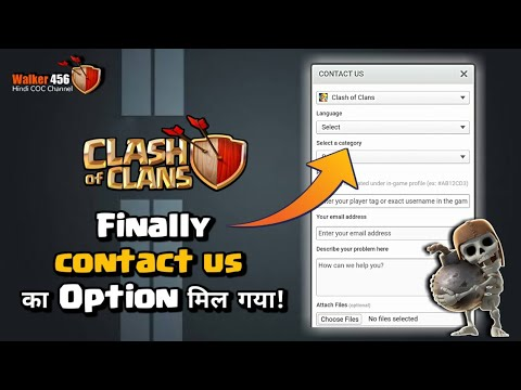 Coc| How To Mail Supercell | Solution Is Here | In Hindi | Walker 456 | Clash Of Clans