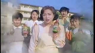 ヤマキ 浅漬けの素 CM【坂口良子】1993 坂口良子 検索動画 30