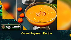 Yummy Carrot Payasam Recipe