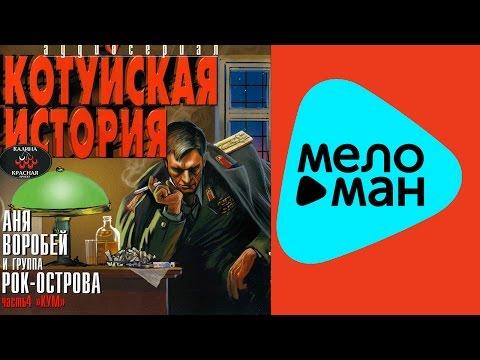 Движение и конкурс Калина Красная - сайт Калина Красная