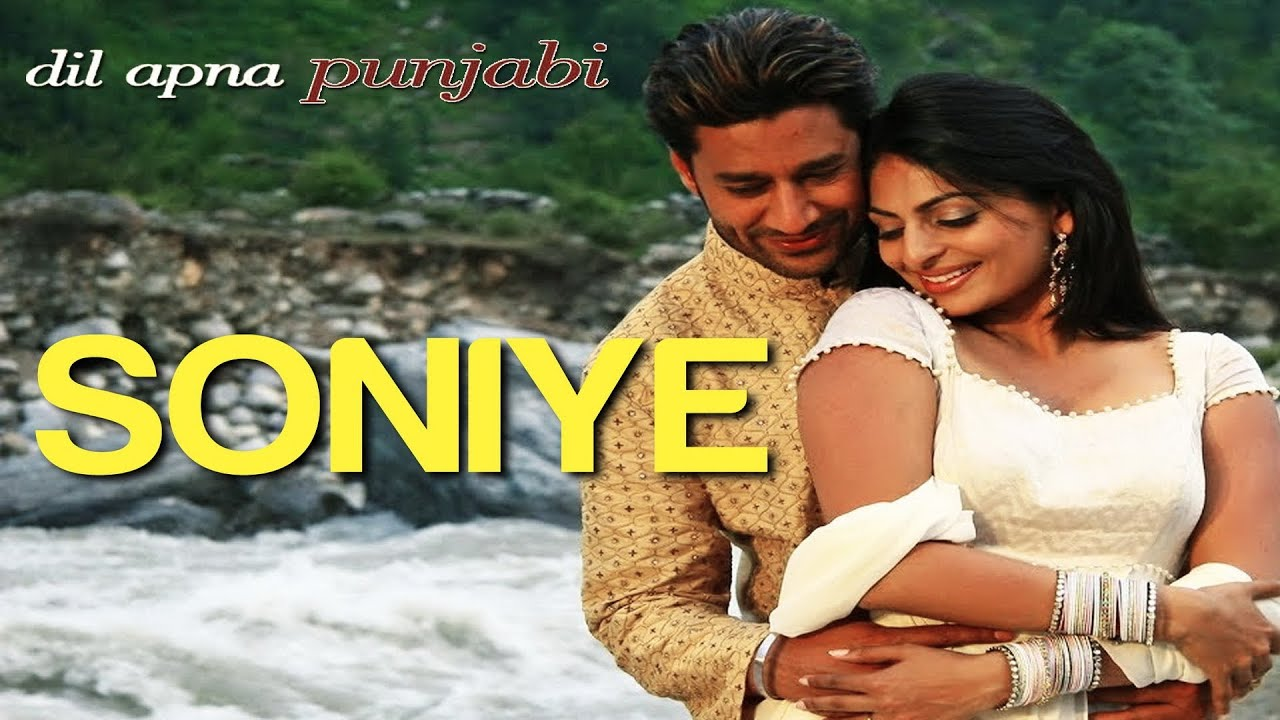 a0f071753 Soniye Kamli Banaya - Video Song