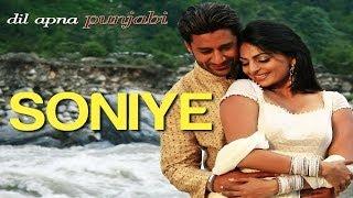 Soniye Kamli Banaya - Video Song | Dil Apna Punjabi | Harbhajan Mann & Neeru Bajwa