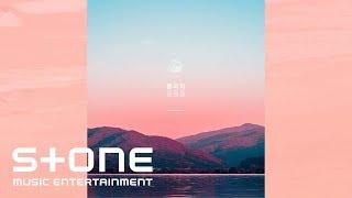 플리지 (PLZY) -  음음음 (MMM) MV
