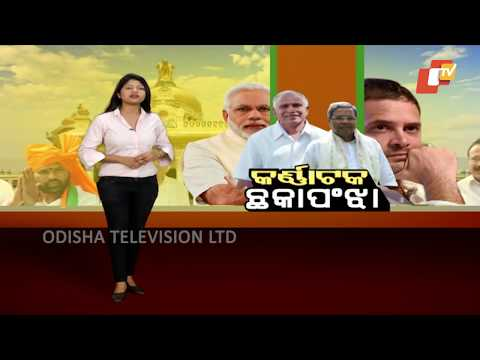Desa Duniya Bishes Ep 85 || News Around The World