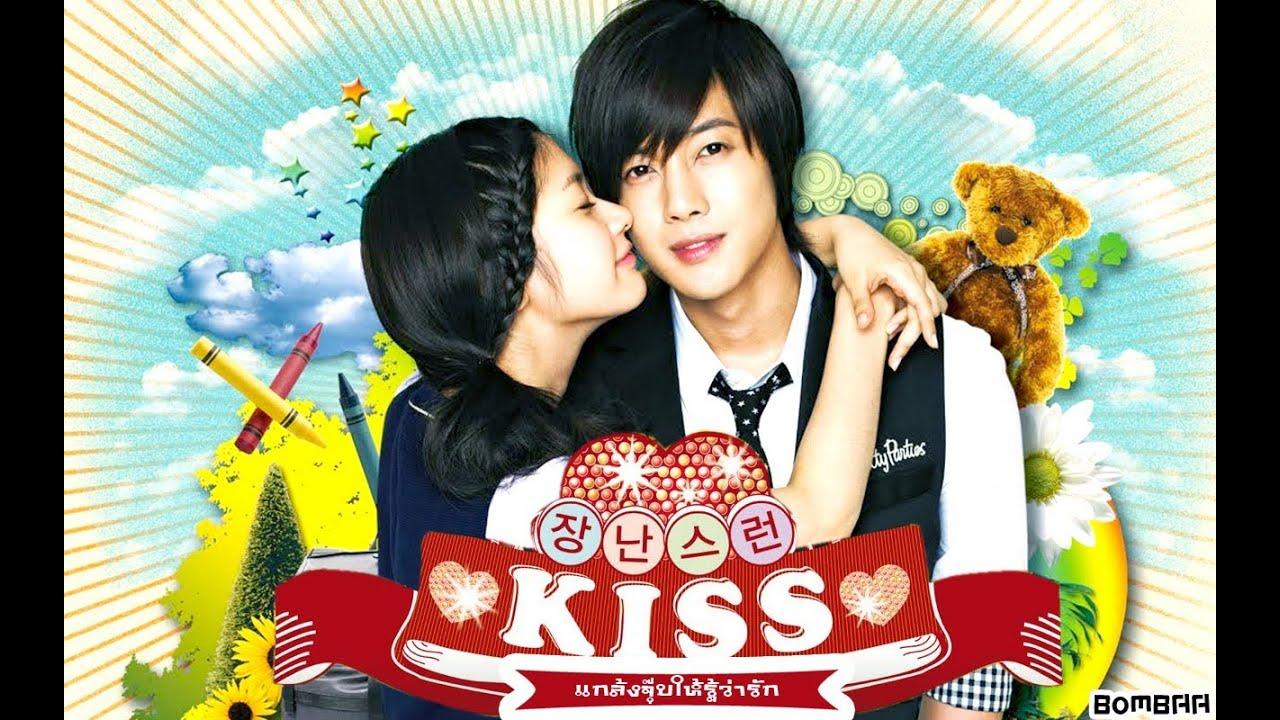 Playful kiss ep 6 Kiss scene