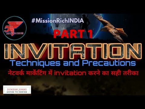 #INVITATIONinMLMinHindi | #howtotalkwithstrangers | #invitationinebiz | #MissionRichINDIA