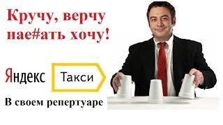 видео Яндекс.Маркет отключил ДНС, а тот, в свою очередь, ушел из агрегатора