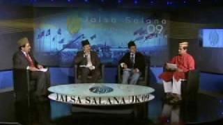 Jalsa Salana UK 2009 : Intikhab-e-Sukhan - Part 6 (Urdu)