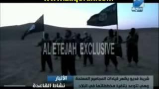 شاكر وهيب احد قادة تنظيم القاعدة يروي قصة تهريبهم من سجن ابو غريب