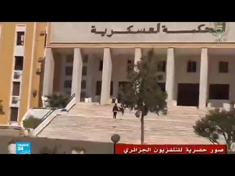 المحكمة العسكرية الجزائرية تودع الأمينة العامة لحزب العمال لويزة حنون الحبس المؤقت  - 11:54-2019 / 5 / 10