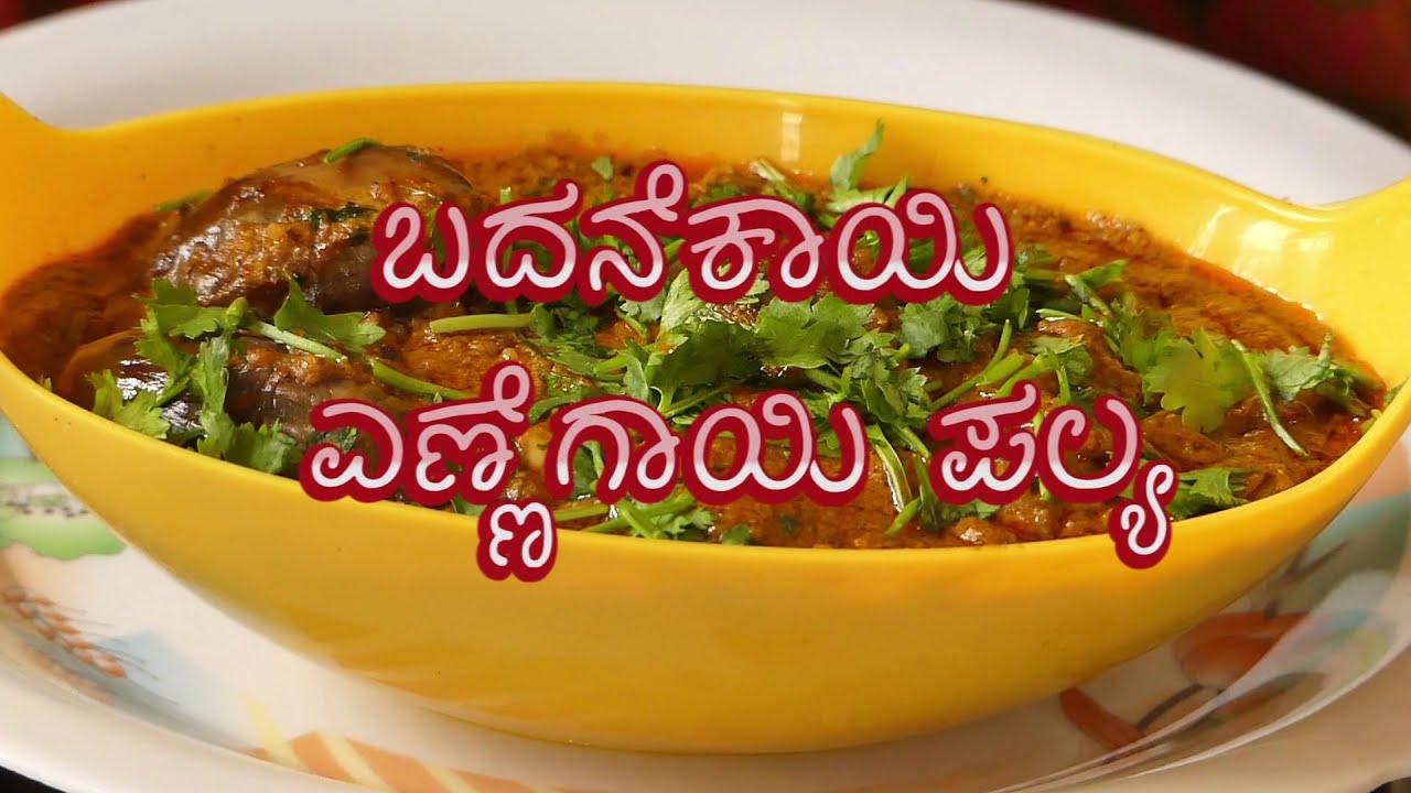 North karnataka meals in bangalore dating