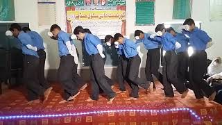 Munday high School chakwal