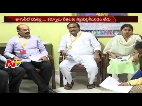 Drinking Water Problem in Kurnool || War of Words between Officers and Leaders ||