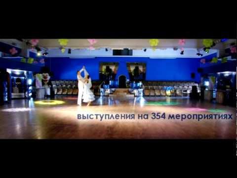 Глобально о спортивных бальных танцах