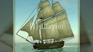 Виды кораблей (лучший обзор)