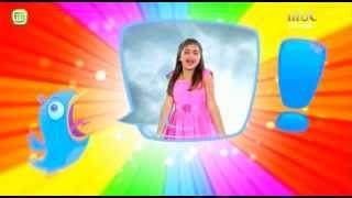 MBC1 - 1 طارق و هيونة  - حزورة فزورة