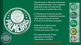 Baixar Hino do Palmeiras ( Legendado )
