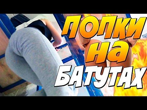 Большая жопа видео I Sux HD