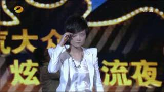 Li Yuchun-Meet You Next Crossing - Live (HD)