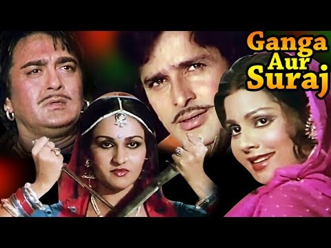 Ganga Aur Suraj Full Movie | Hindi Action Movie | Sunil Dutt | Shashi Kapoor |Bollywood Action Movie