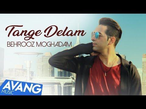 Behrooz Moghadam - Tange Delam (Клипхои Эрони 2019)
