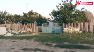 село Фонтан