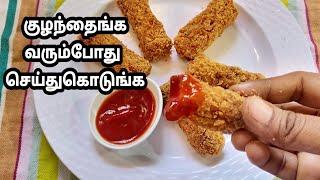 ஈஸியான மொறுமொறு ஸ்னாக்ஸ்   Crispy Evening Snacks   easy and Tasty   Paneer Fingers In Tamil