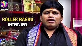 Navvula Roller Raghu Interview | Raghu About His Journey To Stardom | Tollywood TV Telugu