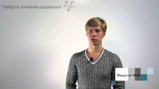 ЕГЭ 2016 по математике. Задача №2 (базовый уровень)