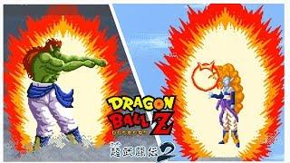【ドラゴンボールZ 超武闘伝2】全超必殺技集 | Dragon Ball Z Super Butoden 2