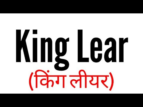 King Lear In Hindi By William Shakespeare Summary Explanation And Full Analysis