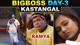 Bigg boss Day 3 Kastangal | Kichdy