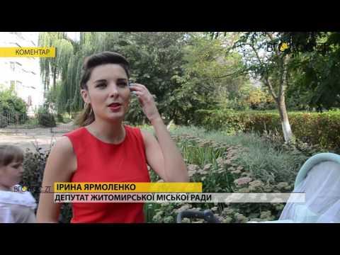 Депутат Житомирської міської ради Ірина Ярмоленко стала...