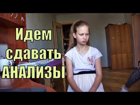 VLOG: Продолжаем бороться с поликлиникой // Уборка дома //