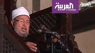 سيرة إرهاب يوسف القرضاوي في قطر