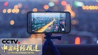 [中国财经报道] 网络直播泥沙俱下 行业监管亟待完善 | CCTV财经