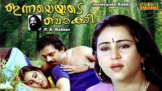 Innaleyude Bakki (1988) Malayalam Full Movie   Devan   Geetha  