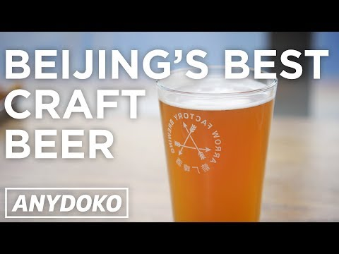 Beijing's Best Craft Breweries! From Great Leap To Jing-A!