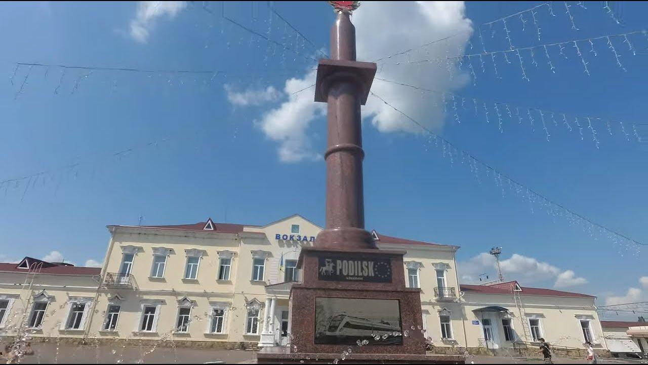 По дороге в Подольск /КОТОВСК/. Красота города, Красота Жителей, Доступные Цены!