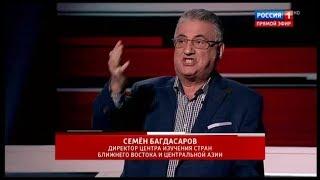 Семен Багдасаров: наша цель   освобождение УКРАИНЫ. Вечер с Владимиром Соловьёвым