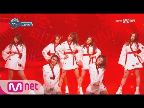 [DREAMCATCHER -Chase me] KPOP TV Show |  M COUNTDOWN 170126 EP.508