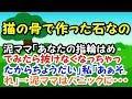【いちゃいちゃ3連発///】梶裕貴「垂れちゃった❤」&下野紘「こぼすなよ//」