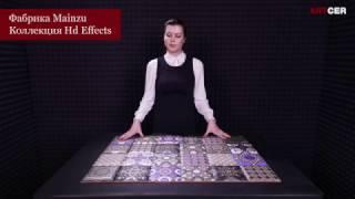 Mainzu Hd Effects - обзор коллекции(, 2017-04-20T08:54:46.000Z)