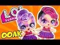Космическая ЛОЛ - ООАК Кастом куклы ЛОЛ Сюрприз от Prescilla | DIY и лайфхаки своими руками