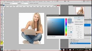 Уроки фотошопа для начинающих. Photoshop, CS6, CS5 Вырезаем фотографию.