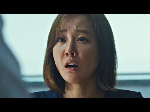 MISSING Bande Annonce (2018) Film Thriller streaming vf