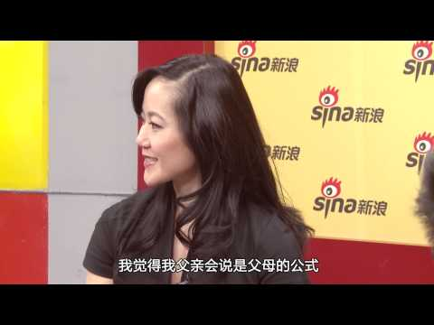 Angela Chao Interview with Sina